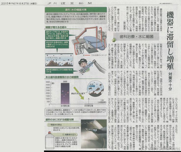 yomi scan