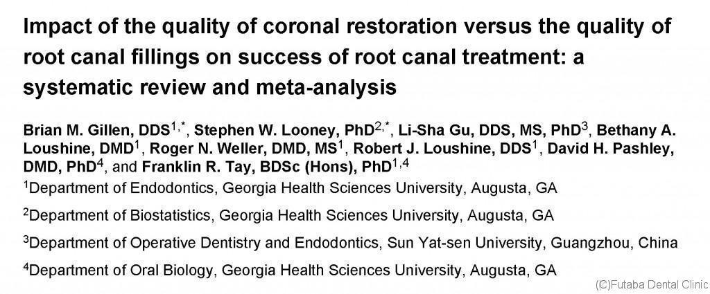 Impact of the quality of coronal restoration versus the quality of root canal fillings on success of root canal treatment