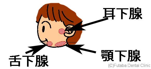 daekisen4